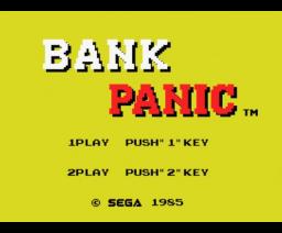 Bank Panic (1986, MSX, Sega)