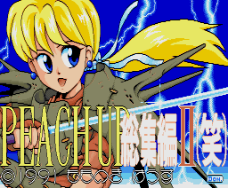 Peach Up Special 2 (1991, MSX2, MSX2+, Momonoki House)