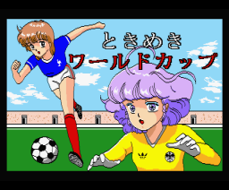 Tokimeki World Cup (MSX2, Atsic)
