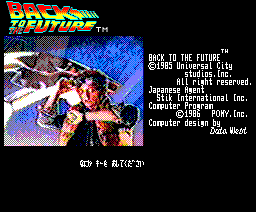 Back To The Future Adventure (1986, MSX2, Pony Canyon, Data West)