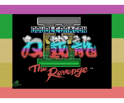 Double Dragon II - The Revenge (1989, MSX, Virgin Games)