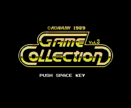 Konami Game Collection 3 (1989, MSX, Konami)