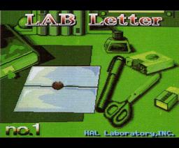 LAB Letter No.1 (1989, MSX2, HAL Laboratory)