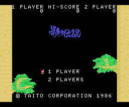 The Legend Of Kage (1986, MSX, TAITO)