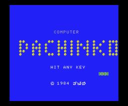 Computer Pachinko (1984, MSX, JWD Corp.)