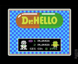 Dr. Hello (1991, MSX, Sis Co.)
