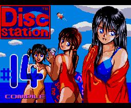 Disc Station 14 (90/7) (1990, MSX2, MSX2+, Compile)