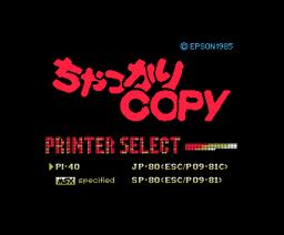 Chakkari copy (1985, MSX, Epson)
