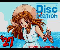 Disc Station 27 (1991, MSX2, MSX2+, Compile)