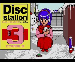Disc Station 03 (1989, MSX2, MSX2+, Compile)