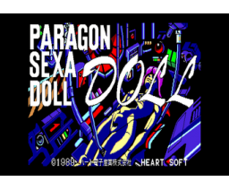 Paragon sex a doll (1990, MSX2, Heart Soft)