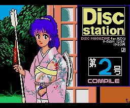 Disc Station 02 (1988, MSX2, MSX2+, Compile)