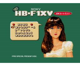 XV Story Disk (1990, MSX2+, Sony)
