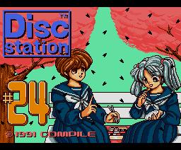 Disc Station 24 (1991, MSX2, MSX2+, Compile)