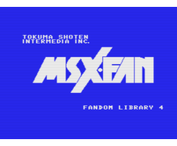 MSXFAN Fandom Library 4 - Program Collection 50 (1988, MSX, MSX2, Tokuma Shoten Intermedia)