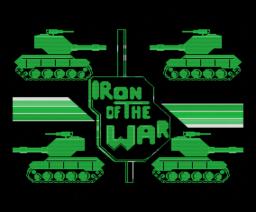 Iron of the War (MSX, Mind Games España)