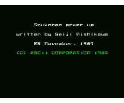Sokoban tool kit (1984, MSX, ASCII Corporation)