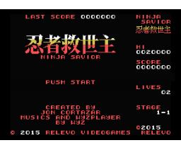Ninja Savior (2015, MSX, RELEVO)