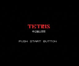Tetris (MSX, Uttum)