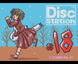 Disc Station 18 (90/11) (1990, MSX2, MSX2+, Compile)