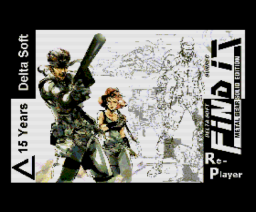 Findit Replayer (2003, MSX2, Delta Soft)