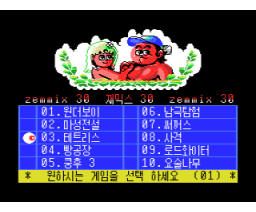 Super World 30 (MSX2, Screen Software)