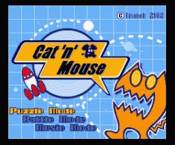 Cat 'n' Mouse (2002, MSX2, Imanok)