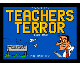 Teachers Terror (1993, MSX2, Hegega)