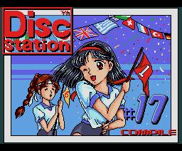 Disc Station 17 (90/10) (1990, MSX2, MSX2+, Compile)