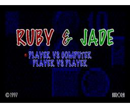 Ruby & Jade (1997, MSX2, AurorA)