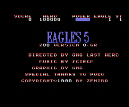 Eagles 5 (1990, MSX, Zemina)