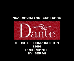 Dante (1990, MSX2, ASCII Corporation, MSX Magazine (JP), Soram)