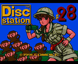 Disc Station 28 (1991, MSX2, Compile)