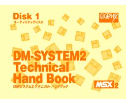 DM-System 2 (2001, MSX2, MSX2+, Turbo-R, Gigamix)