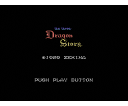 The Three Dragon Story (1989, MSX, Zemina)