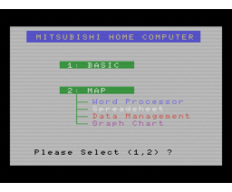 Application Program cartridge (MSX, Mitsubishi Electronics)