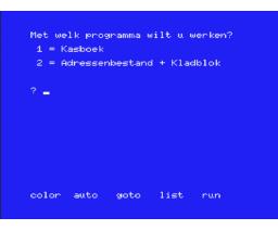 Kasboek / Adressenbestand + Kladblok (MSX, MSX2, SamoSoft)