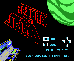 Return of Jelda (1987, MSX2, Softmen)