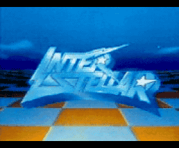 Inter Stellar (1985, MSX, LaserDisc Corporation)