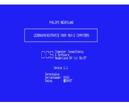 Ledenadministratie MSX2 (1986, MSX2, Philips)