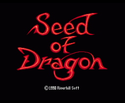 Seed of Dragon (1990, Turbo-R, Riverhill Soft Inc.)