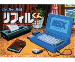 Easy Notebook Refill (1990, MSX2, ASCII)