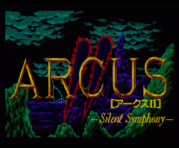 Arcus II - Silent Symphony (1989, MSX2, Wolfteam)