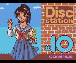 Disc Station 10 (90/3) (1990, MSX2, Compile)