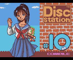 Disc Station 10 (90/3) (1990, MSX2, MSX2+, Compile)