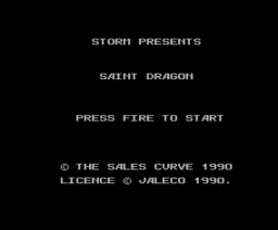 Saint Dragon (1990, MSX, Jaleco)