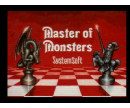Master of Monsters (1989, MSX2, System Soft)