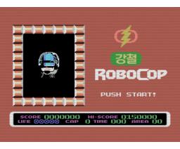 Gangjeol Robocop (1992, MSX, SIECO)