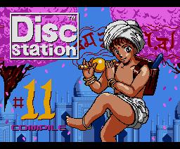 Disc Station 11 (90/4) (1990, MSX2, MSX2+, Compile)