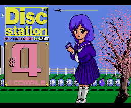 Disc Station 04 (1989, MSX2, Compile)